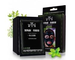 Черна маска за лице 20 мл