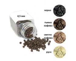 Капси без силикон 4,5 мм