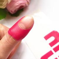 Защитна лепенка за кожата при лакиране