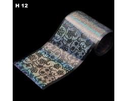 Ролка фолио за декорация серия H