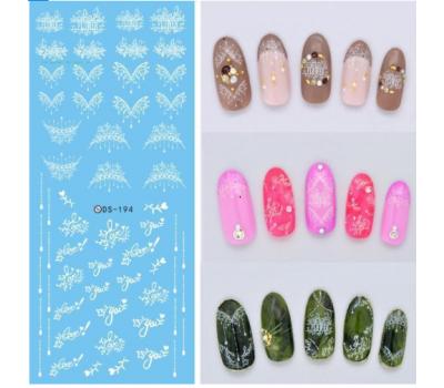 Ваденки за нокти Разни DS - 194