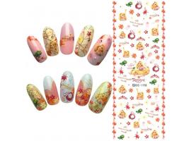 Ваденки за нокти Разни DS - 198