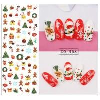 Коледни ваденки за нокти DS-368