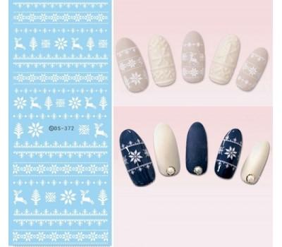 Коледни ваденки за нокти DS-372
