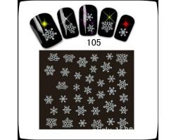 Коледни ваденки за нокти  S105