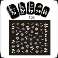 Коледни ваденки за нокти  S108