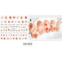 Ваденки  есенни листа M 012