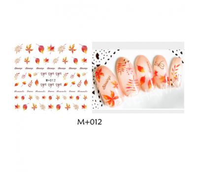 Ваденки  есенни листа M+ 012