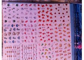 Ваденки за нокти 240 бр 1117
