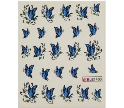 Ваденки за нокти Пеперуди 1400