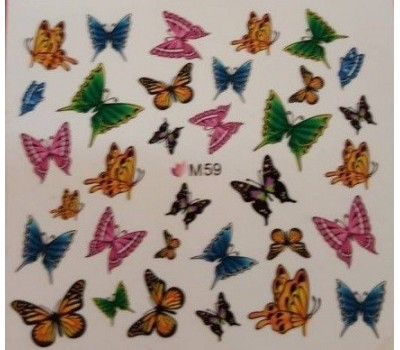 Ваденки за нокти Пеперуди 59