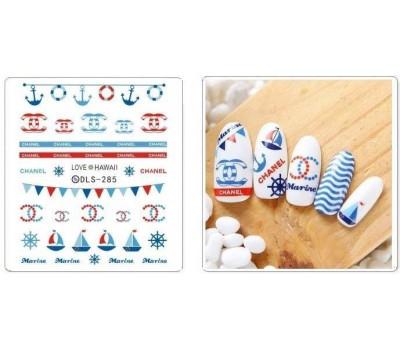 Ваденки за нокти Разни 285
