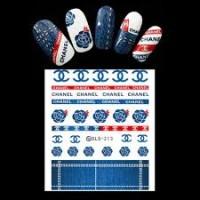 Ваденки за нокти  Разни DLS 213
