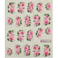 Ваденки за нокти Цветя 1514