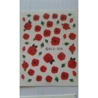 Ваденки за нокти Цветя 308