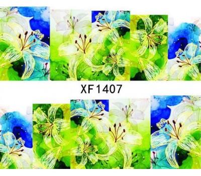 Ваденки за цял нокът XF 1407