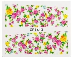 Ваденки за цял нокът XF 1413