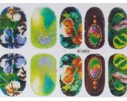 Стикери за нокти 12бр А33