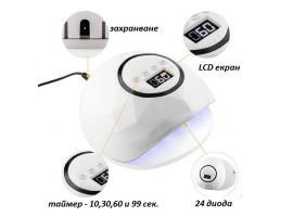 UV / LED лампа  F5