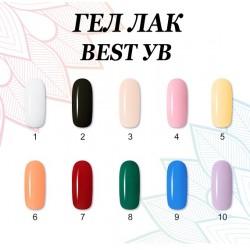 Best-гел лак 5 гр  наситени цветове
