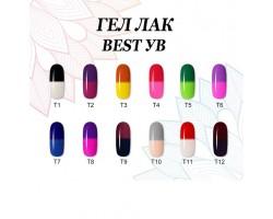 Комплект Best-гел лак  Променящи се цветове 5 гр  12 бр.