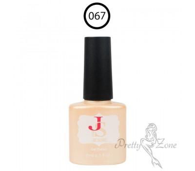 Гел лак Jessie 67