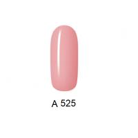 Гел лак Pretty А525  Спешно е !