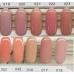 Цветна база - Основа за гел лак Pretty