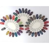 Комплект с 10 цвята Гел Лак Pretty по 10 мл+ Конфети подарък