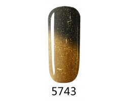 Гел лак Pretty Термо 5743 Черен брокат към горчица