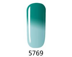 Гел лак Pretty Термо 5769 Тюркоаз към бледо син