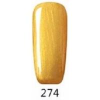 Гел лак Pretty 274  Течно злато