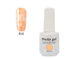Гел лак Pretty 816 Оранжеви конфети
