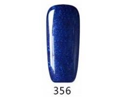 Гел лак Pretty 356 Виолетов аромат