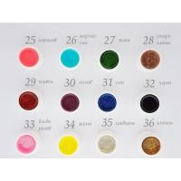 Цветен гел 8мл - Изберете цвят